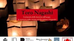 sito_toro-nagashi_6ago21